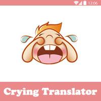 تحميل برنامج ترجمة بكاء الطفل للاندرويد Infant Crying Translator تفسير بكاء الرضيع