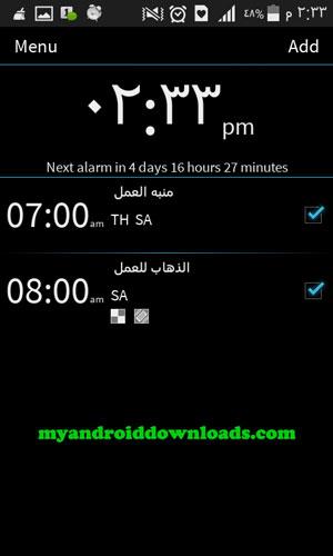 افضل منبه طبيعي I Can't Wake Up! Alarm Clock