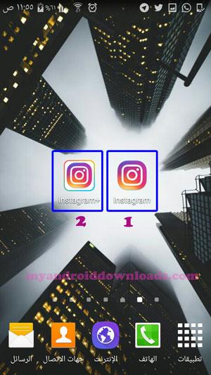 تظهر لك على الشاشة الرتيسية للموبايل نسختين من برنامج الانستقرام بواسطة Parallel Space - طريقة تكرار انستقرام للاندرويد Duplicate Instagram بدون روت فتح حسابين بالانستقرام