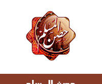تحميل برنامج ادعية و اذكار حصن المسلم للاندرويد اذكار الصباح والمساء مجانا