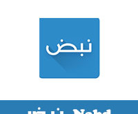 تحميل برنامج نبض الاخباري للاندرويد Nabd معرفة اخر الانباء مجانا