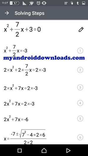 خطوات حل المسئلة الرياضية من خلال تطبيق حل المسائل الرياضية للمحمول