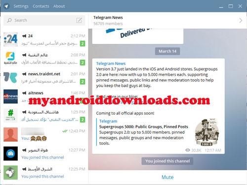 تحميل تيليجرام للاندرويد - تحميل برنامج تلغرام للكمبيوتر Telegram - تلكرام للاندرويد والكمبيوتر والويب