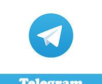 تحميل تلجرام للاندرويد Telegram معلومات عن برنامج تلغرام قنوات ومحادثة مشفرة
