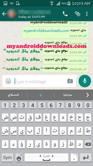 تنسيق الخط في رسائل واتس اب , مائل , عريض , يتوسطه خط - تحديثات الواتساب الجديدة Whatsapp New Update 2016