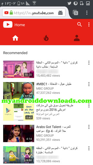 افتح موقع اليوتيوب في متصفح فايرفوكس FireFox - فتح و تشغيل يوتيوب في الخلفية اثناء تصفح الاندرويد والمواقع على الانترنت في نفس الوقت