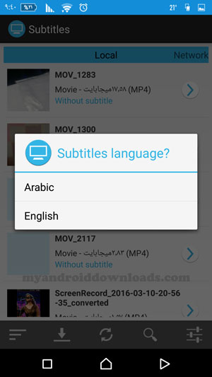 يمكنك اختيار اللغة من خلال برنامج ترجمة الافلام الاجنبية الى العربية للمحمول مجانا