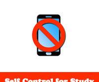 تحميل برنامج Self Control for Study للاندرويد قفل الجوال وقت المذاكرة
