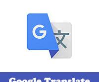 تحميل برنامج ترجمة الصور للاندرويد Google Translate ترجمة نصوص بالصور