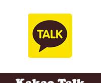تحميل برنامج كاكاو توك للاندرويد KakaoTalk عربي 2016 برنامج مكالمات مجانية و دردشة