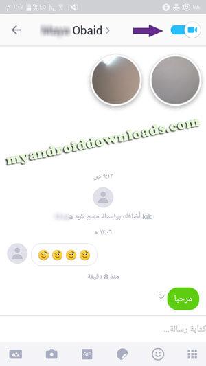 تحميل ماسنجر كيك للاندرويد Kik Messenger اخ-ر اصدار عربي مكالمات فيديو مجانية 2017- (ما هو برنامج Kik، تحميل Kik، تحميل برنامج Kik للاندرويد برابط مباشر، تحميل كيك ماسنجر رابط مباشر، Kik Sign in، برنامج كيك، تطبيق كيك ، برنامج مكالمات فيديو )