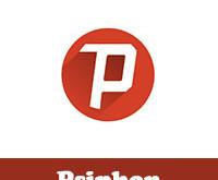 تحميل برنامج فتح المواقع المحجوبة للاندرويد تطبيق سايفون Psiphon مجانا