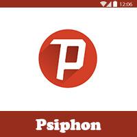 سايفون - اقوى برنامج VPN