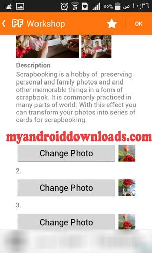 افضل برنامج لتعديل على الصور فوتو فونيا عربي