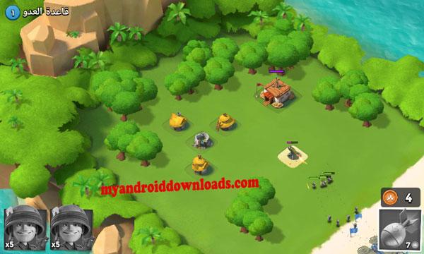 تبدأ المواجهة بينك وبين الاعداء على الشاطئ الجميل - لعبة بوم بيتش التحديث الجديد