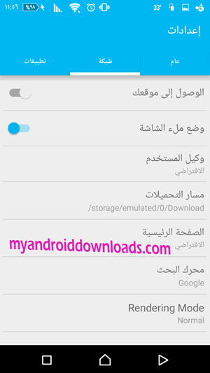 Download vpn 2016 android