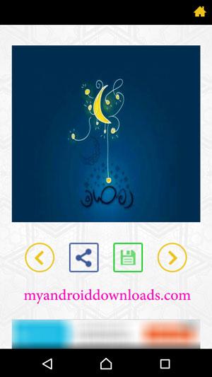 مجموعة صور رمضانية دينية للتهنئة بشهر رمضان المبارك