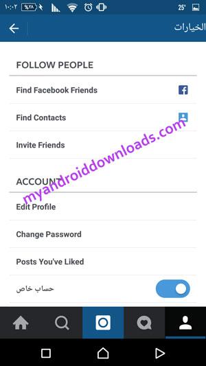 الاعدادات الخاصة في برنامج instagram للسوني المحمول تنزيل انستقرام مجانا