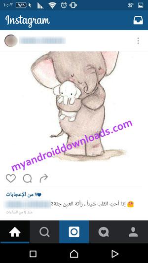 تحميل برنامج انستقرام سوني Instagram للموبايل مجانا عربي 2016