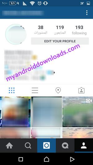 الصفحة الشخصية في تطبيق انستغرام عربي للاندرويد مجانا عربي