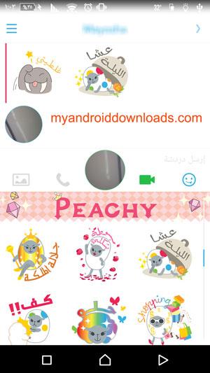 ملصقات عربية في سناب شات احصل عليها بعد الضغط على رابط تحميل سناب شات للاندرويد وتثبيته