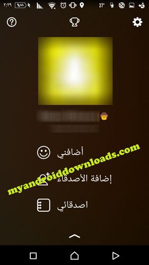 تحميل برنامج سناب شات سوني Snapchat Sony عربي للاندرويد اخر اصدار