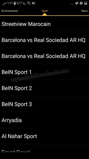 قنوات الرياضة في برنامج Sybla TV تلفزيون على الموبايل