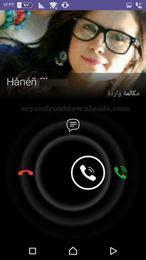 تحميل برنامج فايبر للموبايل Viber تنزيل برنامج فايبر مجانا عربي 2016 - تنزيل برنامج فايبر حديث - تحميل برنامج فايبر