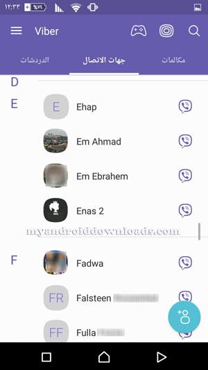 تحميل برنامج فايبر للموبايل Viber تنزيل برنامج فايبر مجانا عربي 2016 - تنزيل برنامج فايبر - تحميل برنامج فايبر للاندرويد