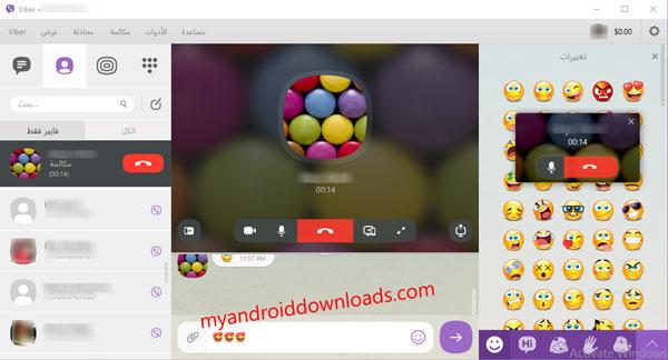 مكالمات صوتية ومكالمات فيديو مجانية من خلال برنامج Viber على الكمبيوتر مجانا عربي