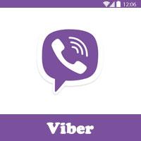 تحميل برنامج فايبر للموبايل السامسونج Viber للاندرويد مجانا 2016