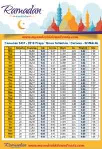 امساكية رمضان 2016 باربرا الصومال تقويم رمضان 1437 Amsakah Ramadan 2016 Barbara Somal | Amsakah Ramadan 2016 Barbara Somalie Fasting hours in the Barbara Somal | Heures de jeûne dans la Barbara Somalie
