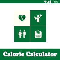 برنامج حاسبة السعرات الحرارية Calorie Calculator