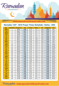 امساكية رمضان 2016 دالاس امريكا تقويم رمضان 1437 Amsakah Ramadan 2016 Dallas America | Amsakah Ramadan 2016 Dallas Amérique Fasting hours in Dallas America | Heures à jeun à Dallas Amérique