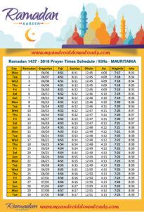 امساكية رمضان 2016 كيفا موريتانيا تقويم رمضان 1437 Amsakah Ramadan 2016 Kiffa Mauritania | Amsakah Ramadan 2016 Kiffa Mauritanie Fasting hours in the Kiva Mauritania | Heures de jeûne dans la Kiva Mauritanie Download Amsakah Ramadan 2016 Kiffa Mauritania | Télécharger Amsakah Ramadan 2016 Kiffa Mauritanie