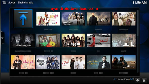 مجموعة من قنوات عربية بث مباشر مجانا من خلال احد الاضافات في برنامج كودي للاندرويد