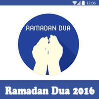 برنامج ادعية رمضان 2016 - 1437