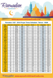 امساكية رمضان 2016 طهران ايران تقويم رمضان 1437 Amsakah Ramadan 2016 Tehran Iran | Amsakah Ramadan 2016 Tehran Iran Fasting hours in the Téhéran Iran | Heures de jeûne dans la Téhéran Iran