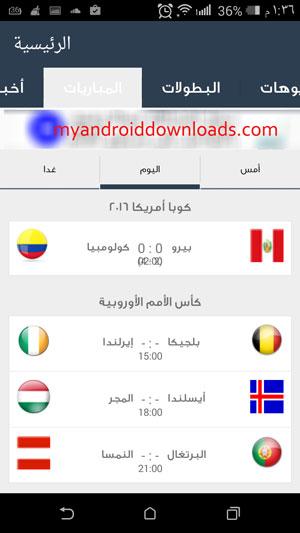 جدول يعرض لك المباريات التي ستجري في نفس اليوم مع توضيح توقيت المباراة