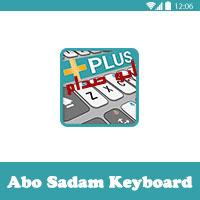 كيبورد ابو صدام الرفاعي - افضل كيبورد للاندرويد على الاطلاق