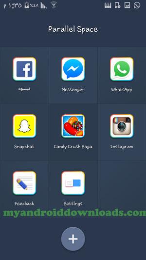فتح اكثر من فيس بوك ، فيس بوك 2