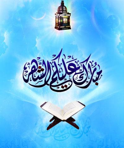 رسائل رمضان دينية مصورة