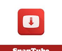 تحميل برنامج سناب تيوب للاندرويد SnapTube تنزيل فيديو من الانترنت