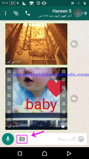 الكتابة على الفيديو في تحديث whatsapp الجديد