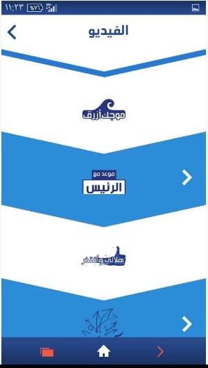 يتيح لمحبي نادي الهلال فيديوهات عن نادي الهلال السعودي - تطبيق الهلال الرسمي
