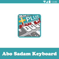 تحميل كيبورد ابو صدام الرفاعي Abo Sadam keyboard اخر اصدار APK