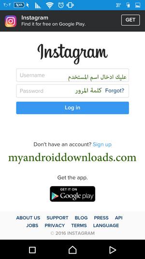 ادخال اسم المستخدم وكلمة المرور لحذف حساب الانستقرام مؤقت