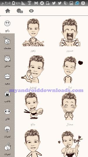 اشكال الرسومات معرفة باللغة العربية - تحميل برنامج MomentCam للاندرويد ، تحميل برنامج تحويل الصور الى كرتون مومنت كام للرسوم و الملصقات
