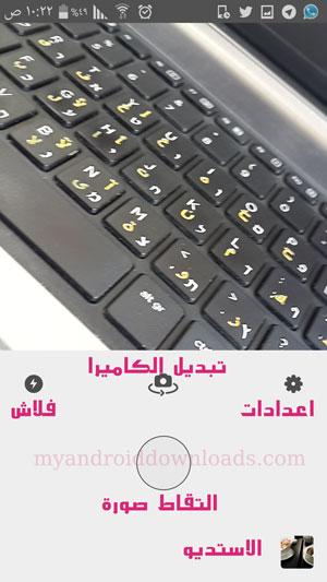 الواجهة الرئيسية في برنامج بريزما Prisma - تحميل برنامج Prisma للاندرويد