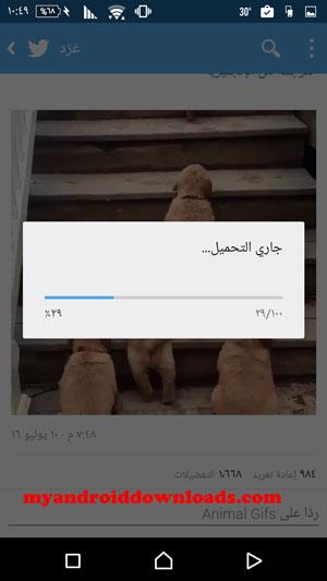 تحميل تويتر بلس اخر اصدار - تحميل مقطع تويتر من خلال برنامج تويتر بلس اندرويد مجانا عربي